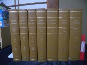 Sanskrit Wörterbuch 梵语德语大辞典 7册全 1976年 包邮