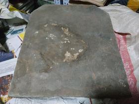 宋代崇宁年号墓志铭买地券,崇宁(1102年-1106年)是宋徽宗赵佶的第二个年号。33厘米