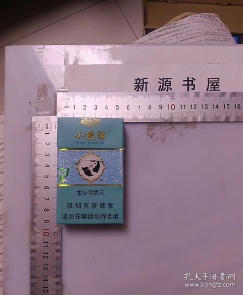烟标卡标:小熊猫