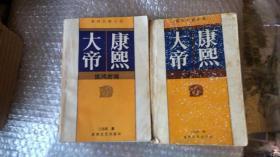 康熙大帝系列长篇小说:惊风密语,夺宫(2本合售)