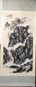 郭公达山水画立轴,包手绘,暂估价。