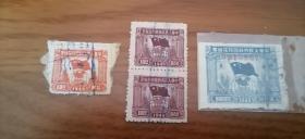 建国初期印花税票散票一组六枚