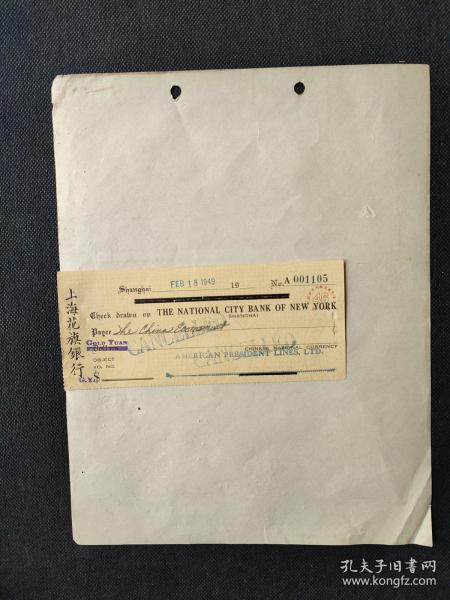 民国时期 上海花旗银行支票 一张,和带防伪衬纸一张。