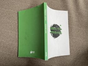大胆使用了绿色 谈波短篇小说选