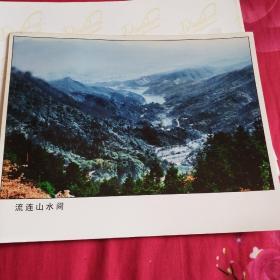 中国黄冈风情大别山全国摄影大展参赛入选作品原照片《流连山水间》