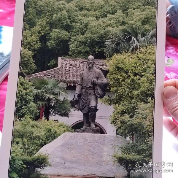 中国黄冈风情大别山全国摄影大展参赛入选作品原照片《李时珍像》