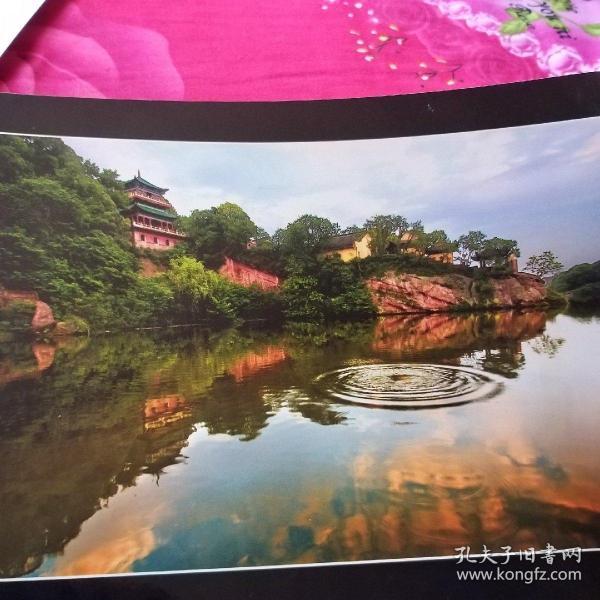 中国黄冈风情大别山全国摄影大展参赛入选作品原照片《远古的记忆》