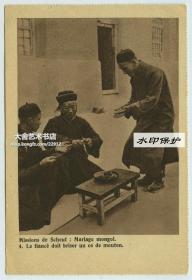 民国蒙古婚姻婚俗婚礼老明信片,按传统习俗新郎必须折断羊的骨头~~~~~天主教圣心会传教团