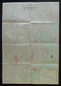 1911年(宣统3年)辛亥革命古地图!《清国大地图》(明注:辛亥革命-革命军起义地区、清军军队所在地!附:辛亥首义爆发地-武汉市街图!)好品相!珍稀 清代古地图!