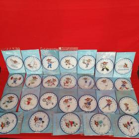 中华人民共和国第九届运动会特殊标志织造工艺徽章(26枚 全网首见)