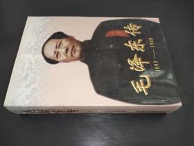 毛泽东传(1893—1949)