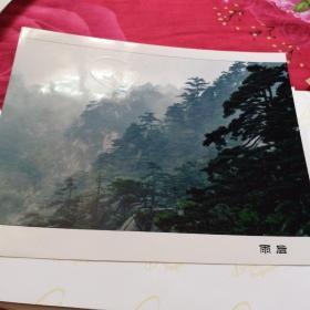 中国黄冈风情大别山全国摄影大展参赛入选作品原照片《雨后》