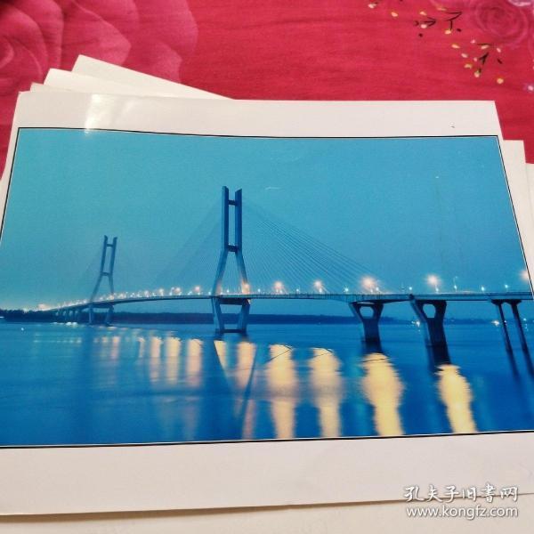 中国黄冈风情大别山全国摄影大展参赛入选作品原照片《跨越》