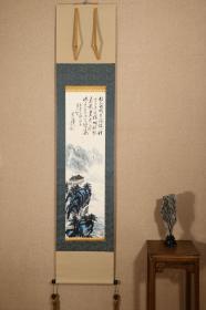 回流字画 回流书画《黄鹤楼山水》中国画 落款:李沅禅。日本回流字画 日本回流书画