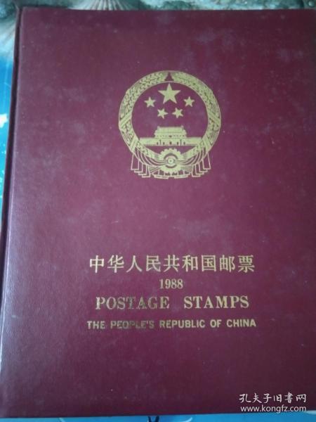 北方邮票空册1988年