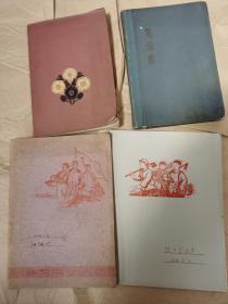 汪诚信笔记本4个