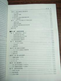 临床泌尿生殖核医学   原版全新