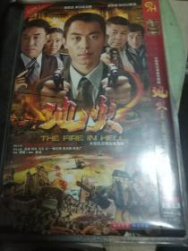 DVD 电视剧 地火