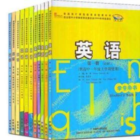 外研版高中英语教材全套 必修12345 选修6.7.8.9.10