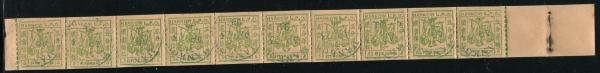 清代汉口书信馆5分邮票印刷全张 盖销 商埠