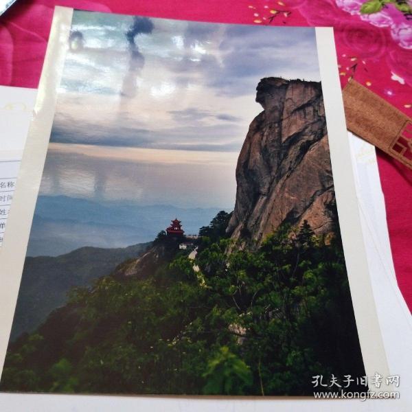 中国黄冈风情大别山全国摄影大展参赛入选作品原照片《小看天下》