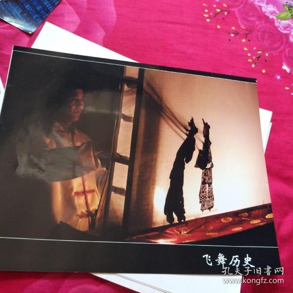 中国黄冈风情大别山全国摄影大展参赛入选作品原照片《飞舞历史》