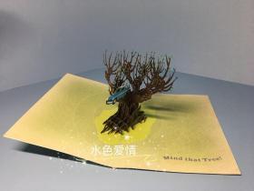 哈利波特打人柳立体卡片harry potter:whomping willow pop up card