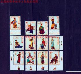 BT69红楼梦一套2020年巴布亚新几内亚外国邮票带背胶单枚30-40mm