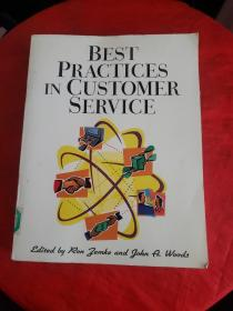 Best Practices in Customer Service【精装馆藏,正版进口图书!】