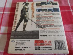 (PC游戏光盘)芝麻开门版小李飞刀2全新未拆封