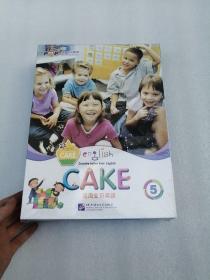 新东方——泡泡宝贝英语CAKE 5