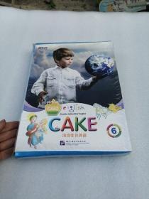 新东方——泡泡宝贝英语CAKE 6