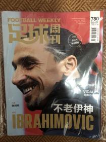 足球周刊780期