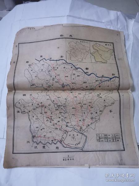 民国地图       成都 45•38cm