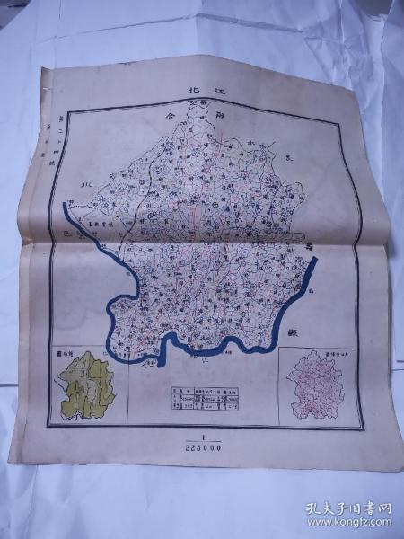 民国地图- -----江北    45•38cm