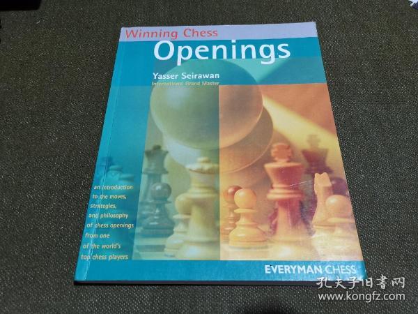 国际象棋赢在开局