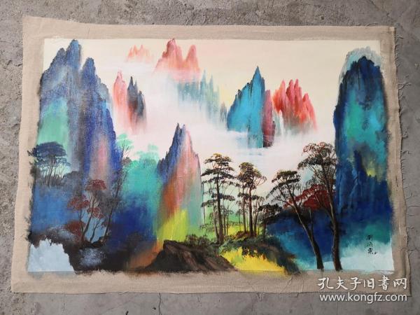 手绘油画山水作品