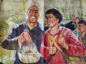 文革宣传画大幅原稿(知青在陕北广阔天地里