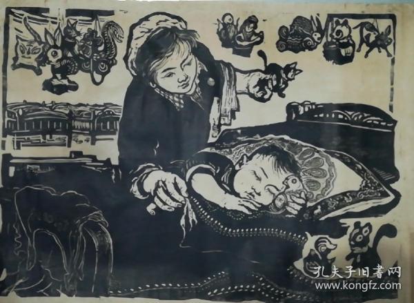 著名版画家兰玉田木刻版画:好阿姨(1959年作)