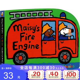 正版全新英文原版绘本 Maisy is Fire Engine 小鼠波波 交通工具 消防车造型纸板书