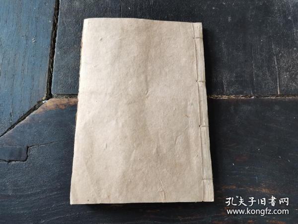孤本 天下第一猎艳日记 民国十九年四月 真是性爱日记实录 《春申迷宫》 一册全!讲述作者在上海过的浪漫 风流 荒唐的生活。这里边还载着外国妓院 跳舞场,影戏馆,按摩院。通通进去了我动了几动觉得洞中的肉会跳的,我的东西如射箭的出来了………此品可做性学博物馆的珍贵藏品………
