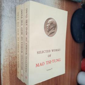毛泽东选集(第二、三、四卷) 英文版