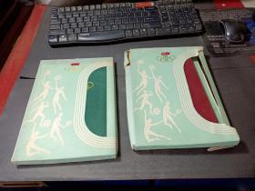 国庆40年纪念 笔记本(两本合售内容插图一样就封面不一样)内页无字迹  有套盒 本子全新
