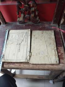 民国版李氏四修族谱2本,卷46和卷50