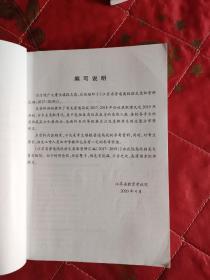 江苏省普通高校招生录取资料汇编