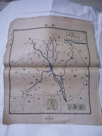 民国地图  新津 45•38cm
