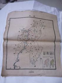民国地图     华阳 45•38cm