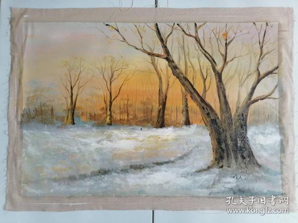 手绘油画风景 冬天落日