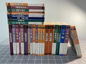 文字生涯:名著名译插图本•精华版