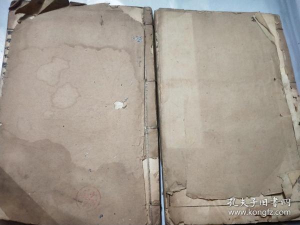 光绪二十年上海图书集成千顷书局印